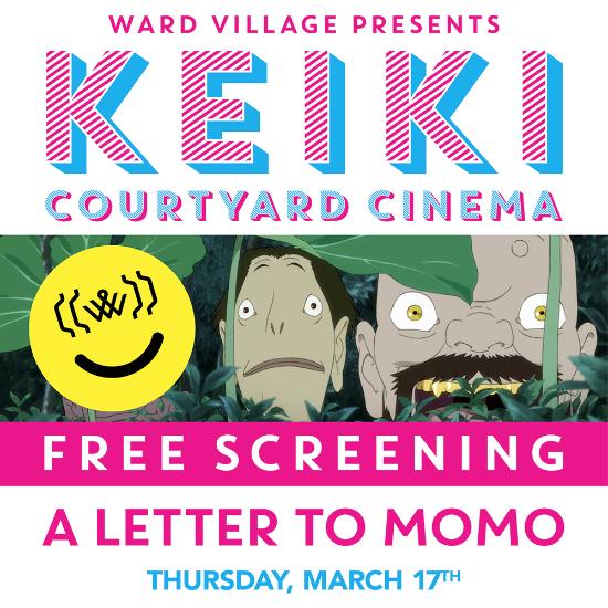 Keiki Court Yard Cinema