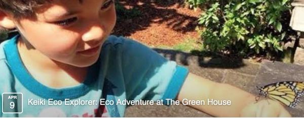 keiki eco explorer