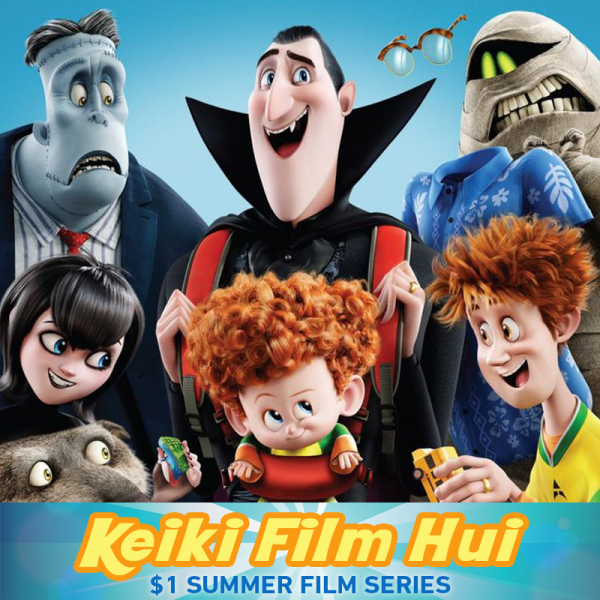 keiki film hui Consolidated Theaters